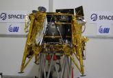 Israel's historic moon lander Beresheet to launch this week
