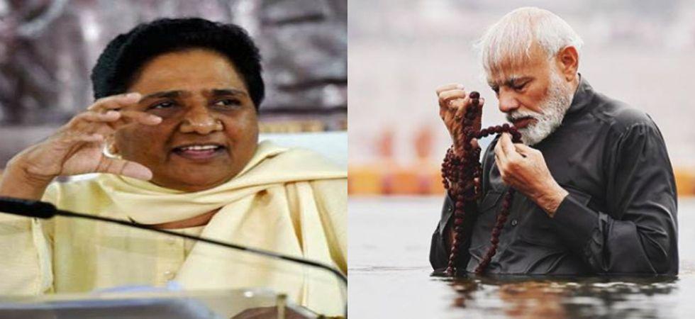 Will 'SHAHI' dip at Sangam wash away your sins? Mayawati hits out at PM Modi