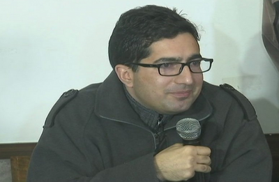 Shah Faesal, former bureaucrat from JK, announces he will launch political party: Report