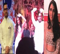 What happened when Aamir Khan asked Ambani bride Shloka Mehta 'Aati kya Khandala?'