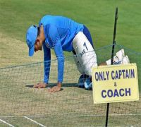 MS Dhoni suffers an injury ahead of first ODI against Australia in Hyderabad