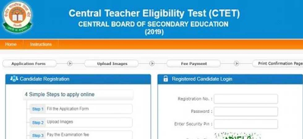 March 5 is the last date of registration for CTET 2019.