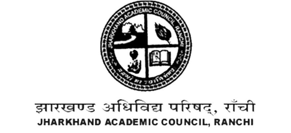 Jharkhand Academic Council releases schedule for class 11 exam