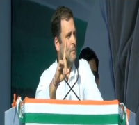 Gabbar Singh Tax cannot be understood by our traders even today, says Rahul Gandhi
