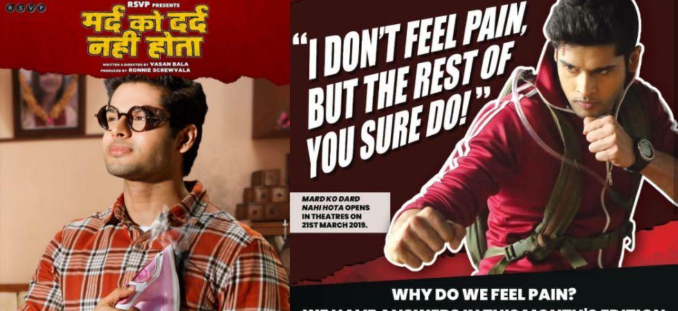 Mard Ko Dard Nahi Hota new posters unleashes Surya's painless tale (File Photo)