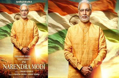 PM Narendra Modi biopic's second poster to be launched by Amit Shah on THIS date