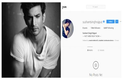 'NOT HERE RIGHT NOW' Sushant Singh Rajput deletes all Instagram posts, leaves 7.8 million followers concerned