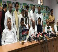 Bihar Lok Sabha Elections 2019: BJP, JDU and LJP announce list of constituencies