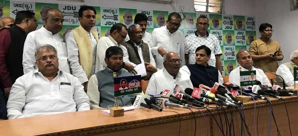 Press Conference by Bihar NDA Partners