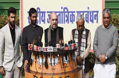Lok Sabha Elections 2019 | Here is complete list of NDA candidates in Bihar