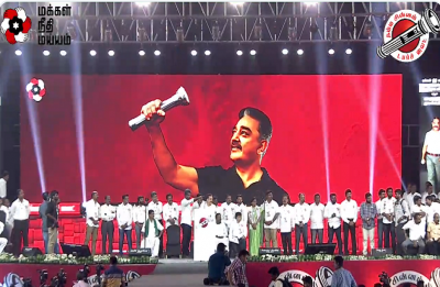 Kamal Haasan releases manifesto, promises 50 lakh jobs, equal wages for men, women labourers