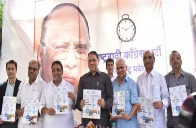 NCP manifesto promises complete loan waiver, job creation, talks with Pakistan