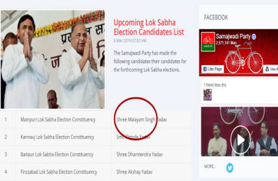 Blooper! Samajwadi Party website says Shree 'Malayam' Singh Yadav to contest polls from Mainpuri