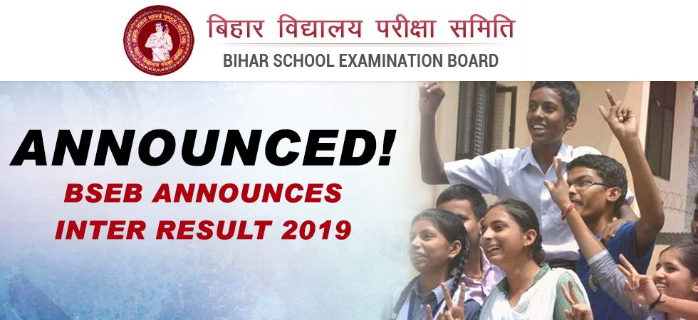 BSEB Results 2019 to be announced today
