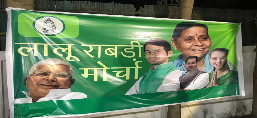 Tej Pratap Yadav to launch new political front 'Lalu Rabri Morcha'