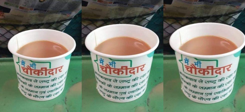 Main Bhi Chowkidar teacups (File Photo)