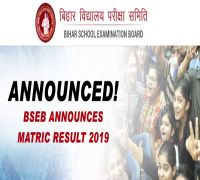 Bihar Board 10th Result 2019, BSEB Matric RESULT OUT, check