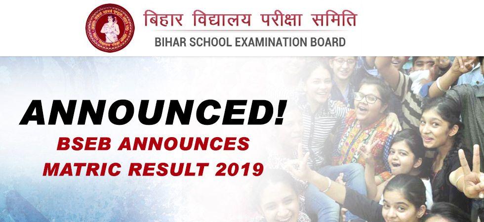 Bihar Board 10th Result 2019.