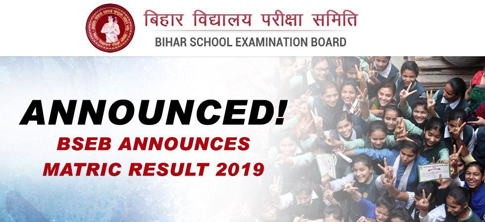 Bihar Board Result: BSEB Matric (10th) Result 2019 announced