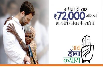 Ab Hoga NYAY: Congress party launches slogan for 2019 Lok Sabha elections