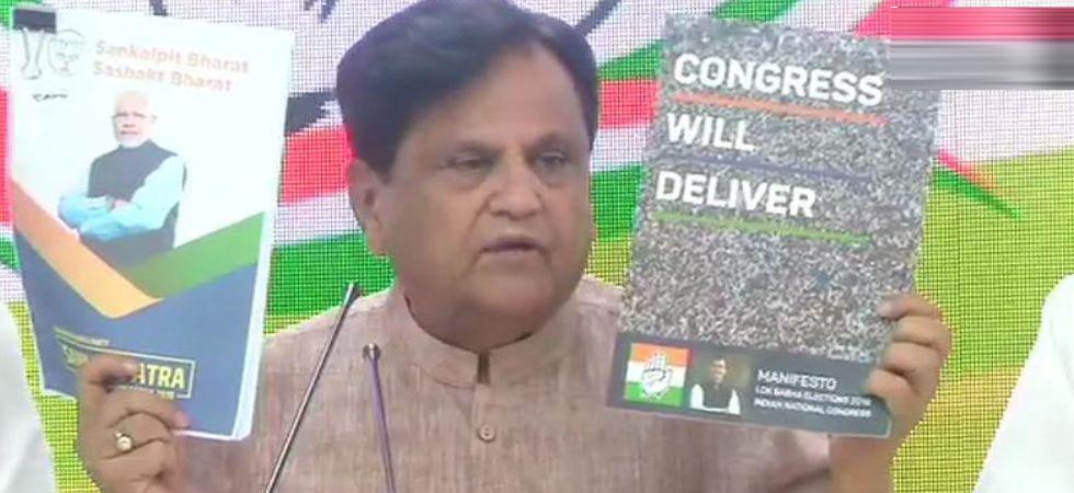 Instead of manifesto, BJP should have released 'maafinama': Congress dubs Sankalp Patra' as 'jhansa patra'