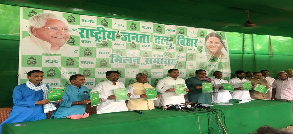 The RJD manifesto was released by Tejashwi Yadav on Monday. (Photo: ANI)