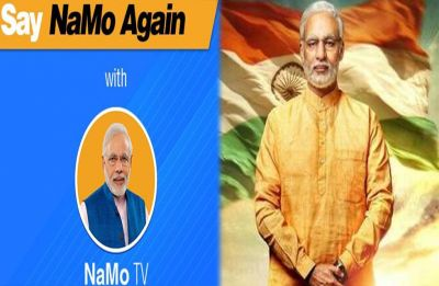 SC order banning release of PM Modi's biopic during election period also applies to NaMo TV