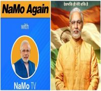 No co-relation of PM Modi's biopic order with NaMo TV: Election Commission officials