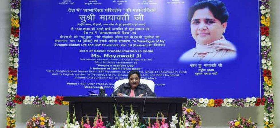 As per their seat-sharing arrangement, Mayawati's BSP has got 38 seats. (File Photo)