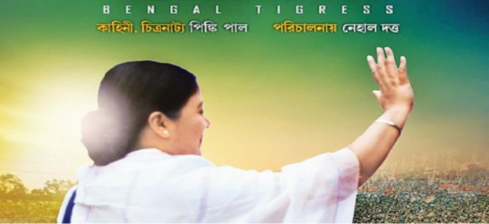 Baghini - Bengal Tigress poster (screen grab)