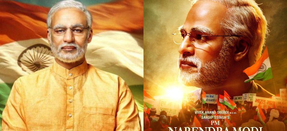 PM Narendra Modi biopic (File Photo)