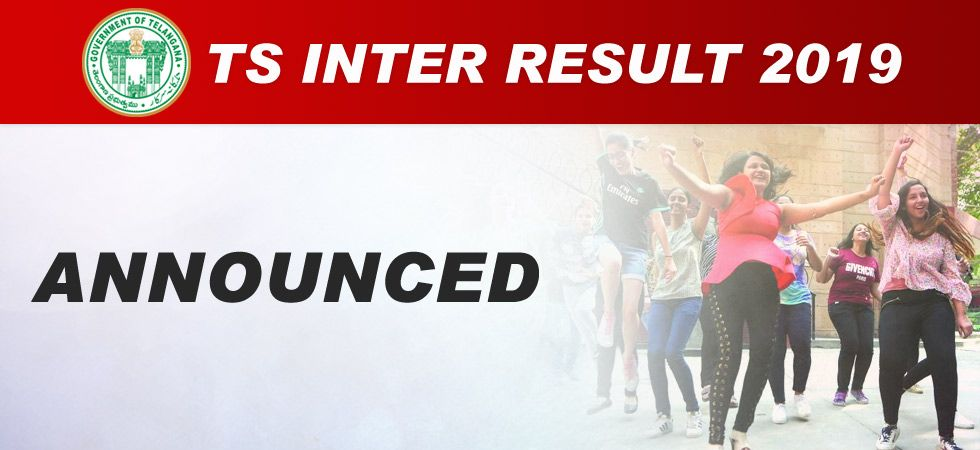 TS Inter Results announced today