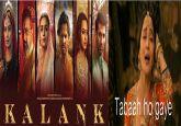 Varun Dhawan-Alia Bhatt starrer 'Kalank' becomes meme material for trolls after release