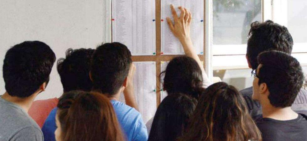 Telangana Board Supplementary exam