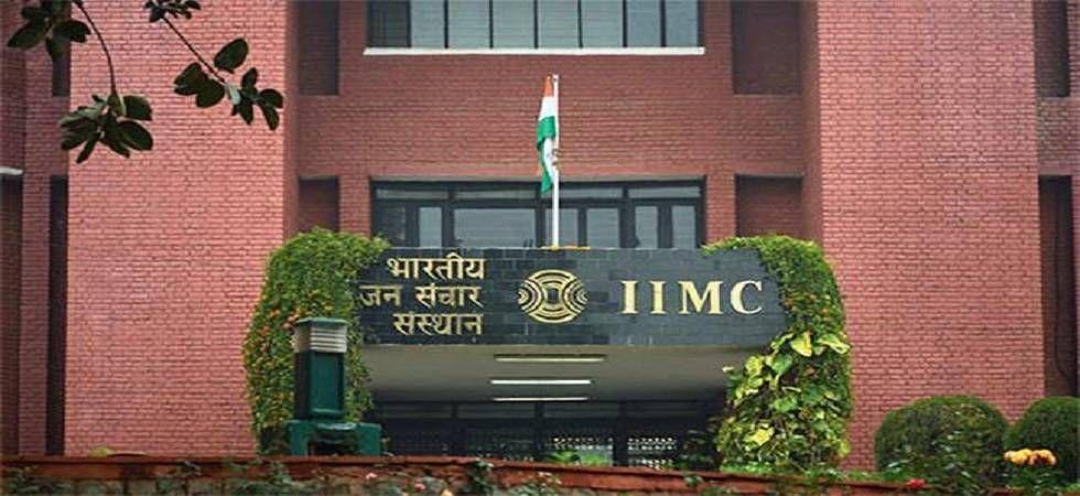 IMC Admission 2019-20.