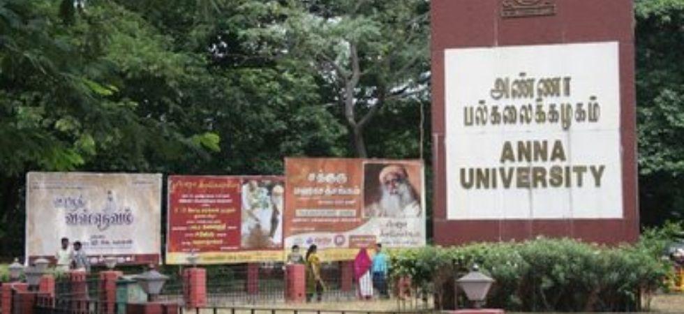 Anna University Admission 2019.