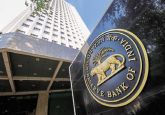 Supreme Court directs RBI to disclose information on bank inspection report under RTI