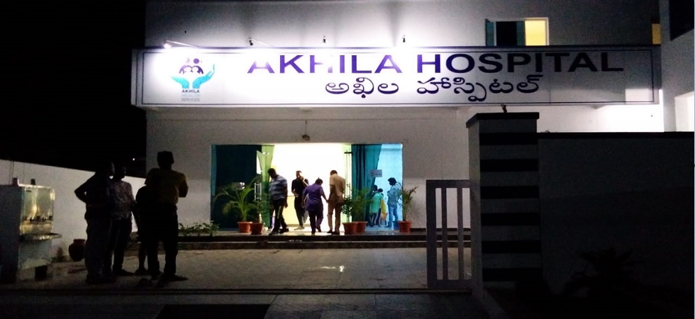 Akhila Hospital in Chhattisgarh's Bijapur (Photo Credit: News Nation)