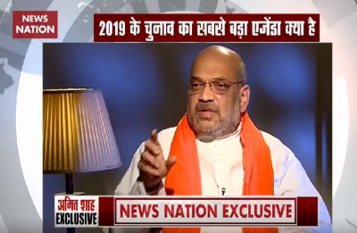 Amit Shah INTERVIEW: 'Rahul Gandhi, Digvijaya Singh should clear their stand on Ram Temple'