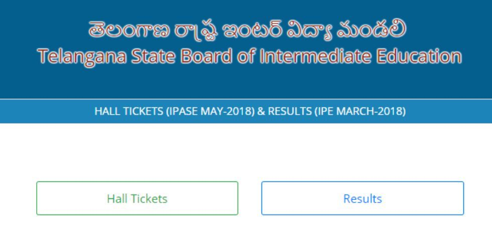 Telangana Inter exam result fiasco: Panel submits report to state government