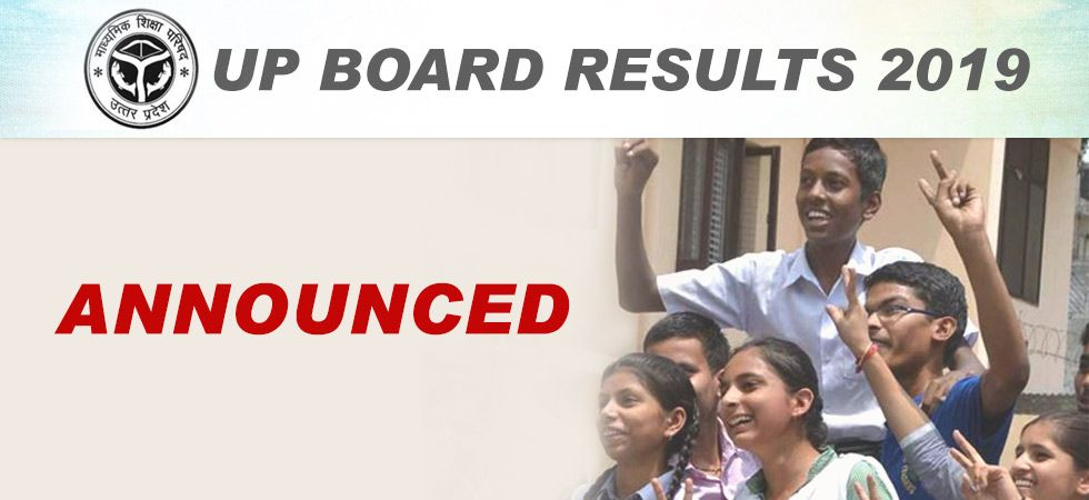 UP Board Class 10 Results to be announced today