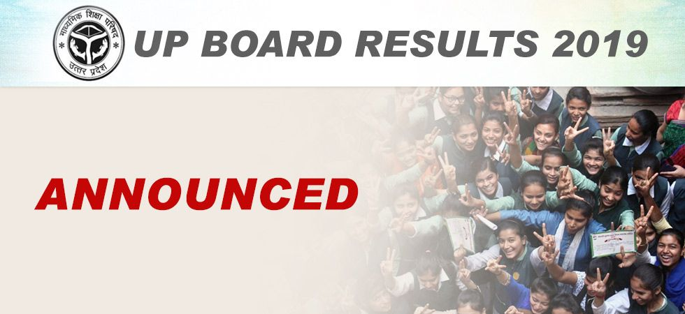 UP Board Class 12 Result 2019 DECLARED at upresults nic in: LIVE
