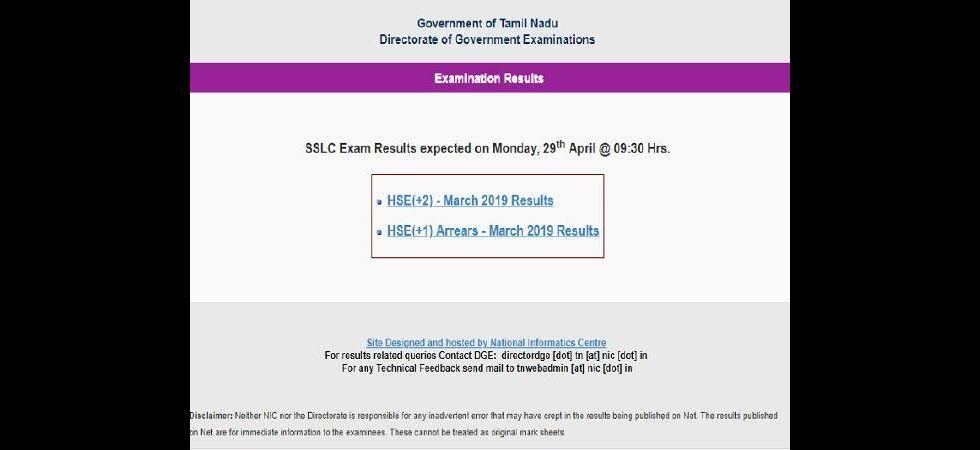 Tamil Nadu Board Result today
