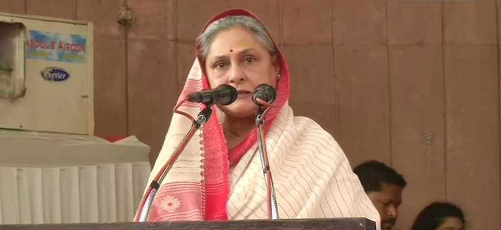 Samajwadi Party leader Jaya Bachchan (ANI Photo)