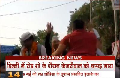 VIDEO | Delhi CM Arvind Kejriwal slapped by man during his roadshow in Moti Nagar area