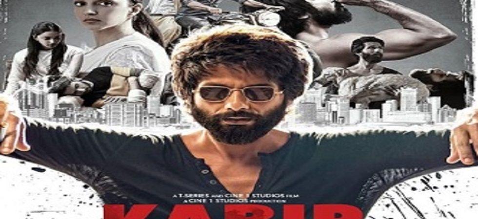 Kabir Singh: New poster of Shahid Kapoor, Kiara Advani starrer (file photo)