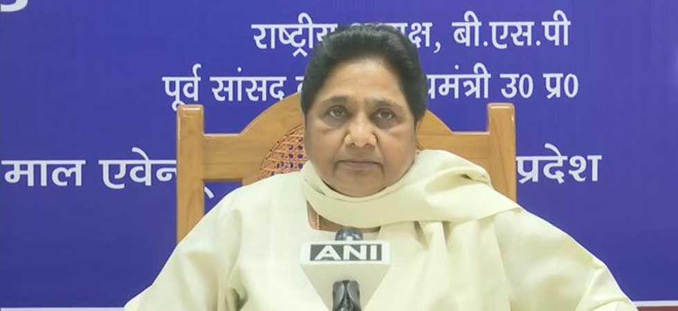 Bahujan Samaj Party chief Mayawati (ANI Photo)