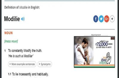 Image showing 'Modilie' is fake, no such entry exists anywhere: Oxford Dictionary tells Rahul Gandhi