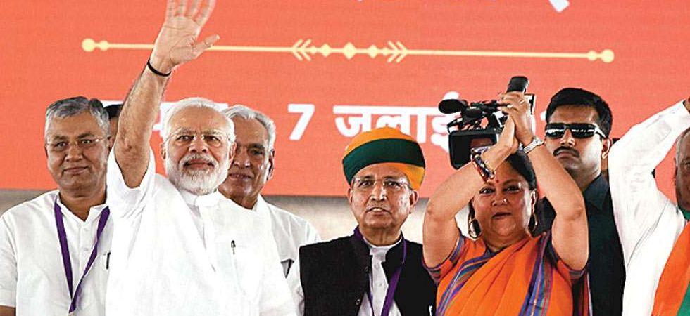 Prime Minister Narendra Modi and Former Rajasthan CM Vasundhara Raje