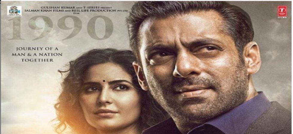 Salman Khan starrer Bharat to release new song 'Turpeya' tomorrow (file photo)